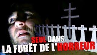 POSSESSION DANS LA FORÊT DU MASSACRE ?! (Chasseur de Fantômes) [Explorations Nocturnes] HANTE