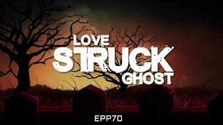 Love Struck Ghost | Ghost Stories, Paranormal, Supernatural, Hauntings, Horror
