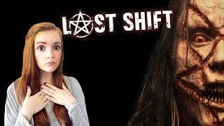 Review: The Last Shift