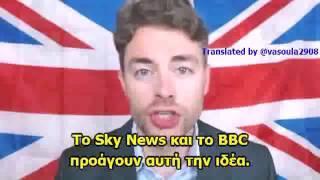 Στον απόηχο του Βρετανικού δημοψηφίσματος!Νεαρός Άγγλος εξηγεί γιατί στηρίζει το Brexit!