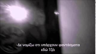 The Ghosthunters - Dark Room (Ep.01 S.01)