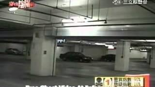 Ghost Caught On Security Camera