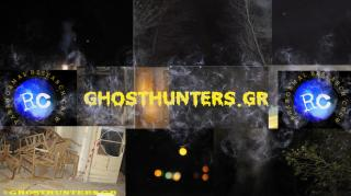 GREEK GHOSTHUNTERS - PARANORMAL RESEARCH CREW