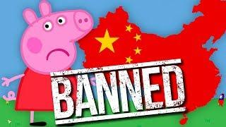10 Strange Things That Are Banned In China