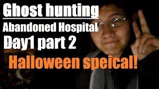 Ghost Hunting - Abandoned Hospital day1 part2 Halloween special