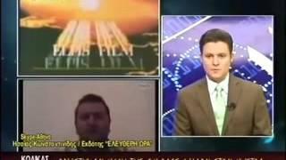 ΚΩΔΙΚΑΣ ΜΥΣΤΗΡΙΩΝ (30-11-2013) INVISIBLE LYCANS TEAM!!!