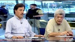 """Γ. Μάζης και Σ. Καλεντερίδης για τις γεωπολιτικές εξελίξεις στις """"Αντιθέσεις"""" (ΚΡΗΤΗ TV, 22/7/16)"""