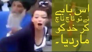 punjabi tharki baba funny dance with hot chick   baba nai to had kardi nach nach kar  
