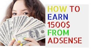 how to earn 1500$ from adsense | earn money from youtube