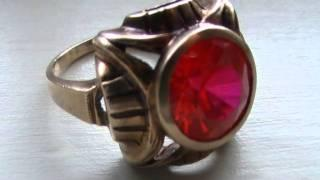 Generational Witch Ring