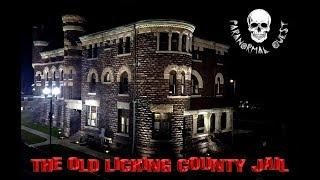 THE OLD LICKING COUNTY JAIL || Paranormal Quest® || Newark, Ohio