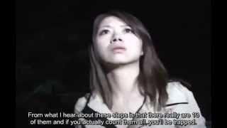 Japanese ghost hunting haunted park investigation English Subtitles