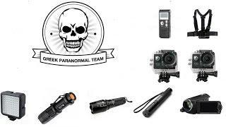 Εξοπλησμος - Greek Paranormal Team