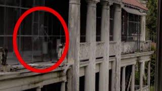 Ghost Caught on Cctv From an Old Factory !! Real Paranormal Activity Footage