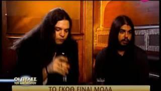 SadDoLLs - Interview @ Pyles Tou Aneksigitou, ALTER TV, 20-02-2010
