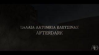 Παλαιά λατομεία Ελευσίνας (The old quarrys) | AfterDark Project | Trailer