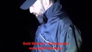 Χρήση ανιχνευτή μετάλλου χρυσου σε παραλία -VLΛCHOS TEΛΜ