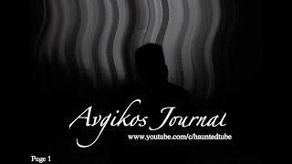 ΓΡΑΤΖΟΥΝΙΕΣ ΣΤΟ ΣΩΜΑ ΜΟΥ? | AVGIKOS JOURNAL