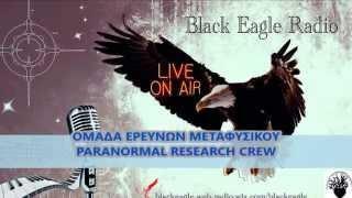 black eagle web tv radio Εκπομπη  απο την ομαδα ghosthunters