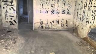Το απόκοσμο δωμάτιο με τα αγνώστου προελεύσεως σύμβολα σανατορίου παρνηθας
