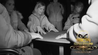 Paranormal Film of our Amazing Table Tipping Experience