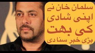 Salman Khan finally announces his MARRIAGE date october 10 2016
