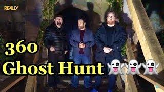 UK Haunted go Ghost Hunting with Really TV - 360 VR Experiment at Tutbury Castle Facebook Live
