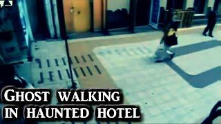 Ghost walking in haunted hotel | Real or Fake | You decide