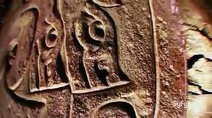 Ghost Hunters International S03E07 Temple Of Doom Peru