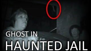 HAUNTED BODMIN JAIL GHOST | CAUGHT ON CAMERA | PARANORMAL EVIDENCE SHORT | SPIRIT MANIFESTATION