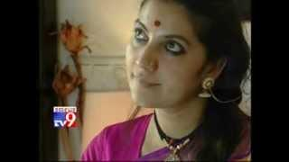 TV9 Heegu Unte: Actress Bhavana's Ghost Hunting Experience - Full