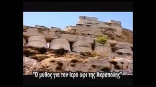 Κώδικας Μυστηρίων (2011)  στοιχειωμένο αρχοντικό Λεχώνια - Ο όφις της Μακρινίτσας Πηλίου