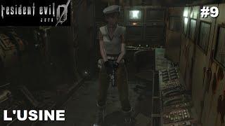 ☣ Resident Evil zéro HD Remaster [FR] #9 l'Usine (+Costume DLC)