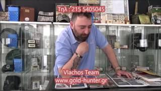 Ιστορίες από το κατάστημα Vlachos Team