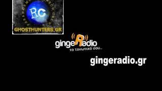 GINGER RADIO 31 5 2016 PARANORMAL RESEARCH CREW GREEK GHOSTHUNTERS