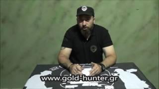 Αντικαταβολή σε όλη την Ελλάδα - Ανιχνευτές Χρυσού & Ραβδοσκοπικά Οργανα