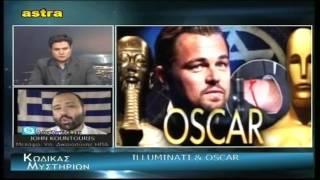 Κώδικας Μυστηρίων (5/3/2016):Oscar σύμβολα Ιλλουμινάτι.Κώδικας Εξονίου- άνθρωπος και δελφίνια.