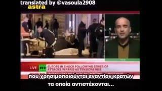 KODIKAS 21 11 15 - στημμενες τρομοκρατικες επιθεσεις στο παρισι