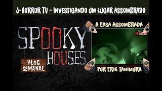 Análise Espiritual - J-HorrorTV - A Casa Assombrada 2