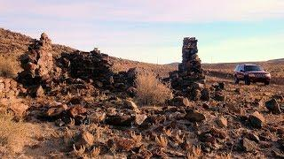 "Hawes Station - ""First Early Ruins Of The Carson Overland Trail"""