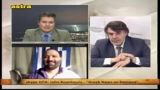 Μύθος& Αλήθεια:Εκλογή Τραμπ,Νέα Τάξη ,Ελλάδα,Οικονομικοί Δολοφόνοι!