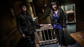 Ghost Adventures: The Haunted Museum - My Review