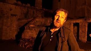 Teaser Irland Projekt 2018