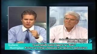 Κώδικας Μυστηρίων (1η Ιουλίου 2017):Άρματα Θεών - Νάνοι Ιράν - Ιλινόις ΗΠΑ Μακεδόνες