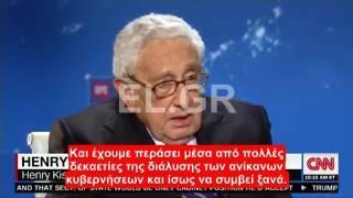 Συνέντευξη του αρχιβαρόνου της Νέας Τάξης Κίσσινγκερ για Πούτιν - Τραμπ !