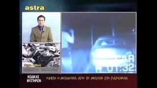 ΚΩΔΙΚΑΣ ΜΥΣΤΗΡΙΩΝ (13-2-2013)