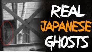 Top 5 Japanese Ghosts - Real Japanese Ghosts Ghost Caught on Tape (#ghost #scary) @FrostmareTV