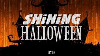 Shining Halloween | Ghost Stories, Paranormal, Supernatural, Hauntings, Horror