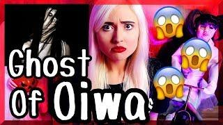 GHOST OF OIWA... BACK FOR REVENGE! | JAPANESE GHOST STORY