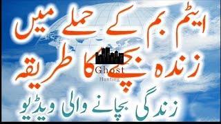 aisi video jo apko boht faida daiga viral videos 2016  pakistan vs india fights